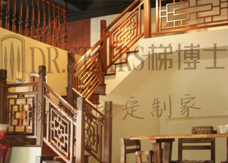 新中式高端实木楼梯